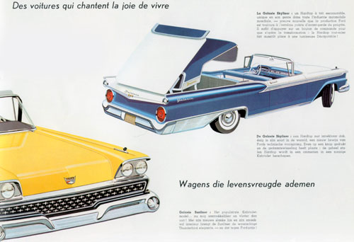 "1959 Ford Galaxie ""Skyliner"""