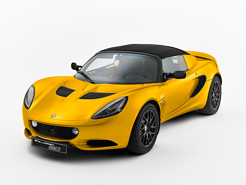 Lotus Elise 20th Anniversary (2015)