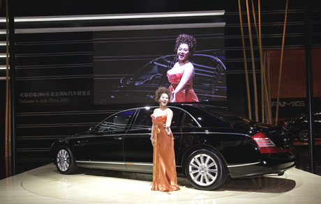 2007 Maybach 62 S (2006 Beijing).